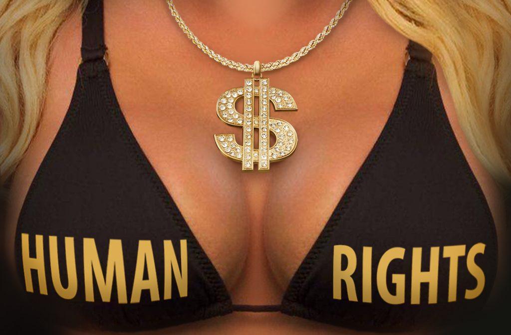 POST 002 У мошенников всегда больше прав человека