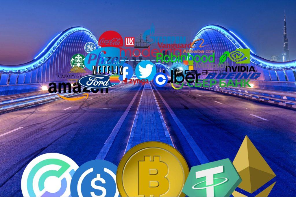 Valery Tutykhin article illustration Issuing Securities on Blockchain 2